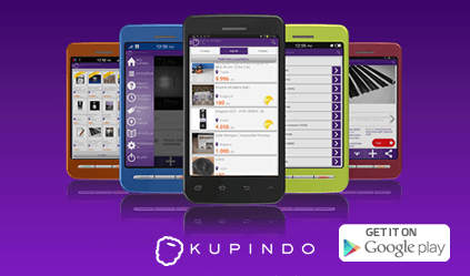 Kupindo Android application